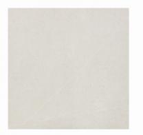 RAK Ceramics Shine Stone Ivory Matt Porcelain Wall and Floor Tiles 75x75