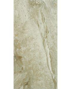 Continental Tiles Helena Beige Marble Effect Tile