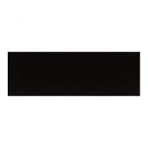Gemini Vitra Step Black Glossy Tile - 300x100mm