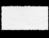 Gemini Tiles Azulev Timeless 600x300 White