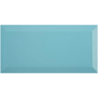 Euston Square 200x100mm Gloss Blue Wall Tile