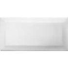 White Chapel 200x100mm Gloss Wall Tile