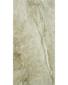 Continental Tiles Helena Beige Marble Effect Tile