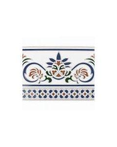 Zocalo Granada Cenefa Tile - 200x150mm