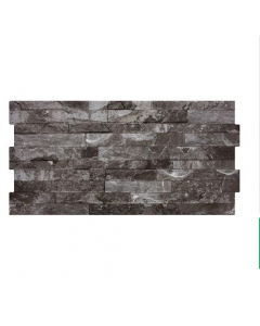 HDC Pompeya Dark Porcelain Split face Feature Wall and Floor 60x30 Tiles