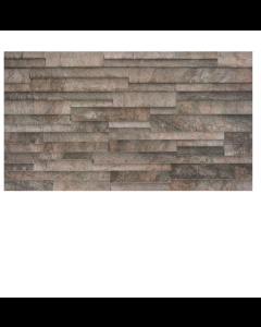 Realonda Ceramics Mindanao Marron Porcelain Split face Feature Wall and Floor 560x310 Tiles