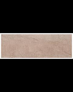 Vitra Stone by Stone Brown Matt Tile - 600x200mm