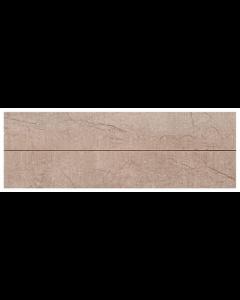 Vitra Stone by Stone Brown Scored Matt Tile - 600x200mm